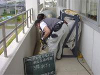 ホールインアンカー工法